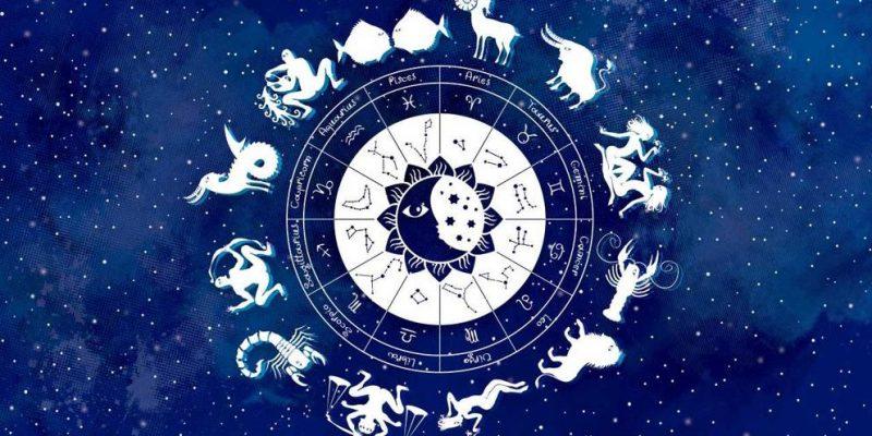 Love Horoscope - Daily Love Horoscope